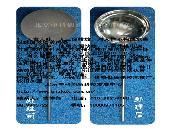 山東濟南環保電鍍總代理,節能環保,專利項目