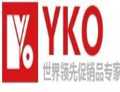 yko促销品