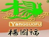 杨国福麻辣烫加盟连锁,传授全套技术配方资料