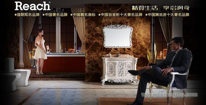 润奇卫浴招商加盟,润奇卫浴加盟连锁_3