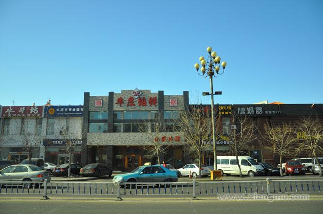 大庆牛庄馅饼加盟连锁店全国招商_5