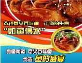 中式快餐馅饼加盟,特色山东馅饼加盟