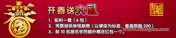 沙县原家小吃加盟全国火爆招商_5