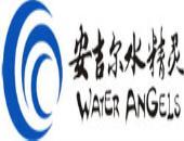 安吉尔水精灵