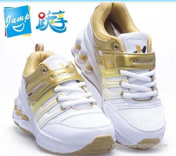跃享运动鞋加盟诚招区域经销商_2