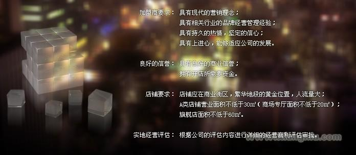 杰特波仕休闲鞋加盟代理全国招商_7