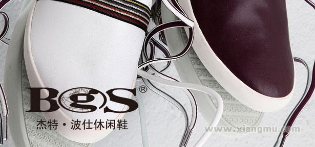 杰特波仕休闲鞋加盟代理全国招商_2