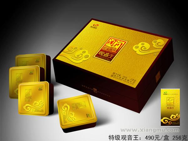 闽川茗茶加盟连锁,福建闽川茗茶有限公司_1