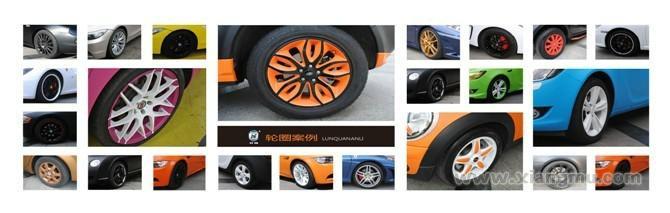 汽車輪轂修復翻新,汽車輪轂個性改色,輪圈修復項目免費加盟招商_2