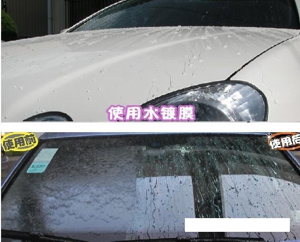 东迪洗车液加盟代理_2