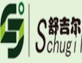舒吉尔硅藻泥