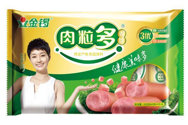 金锣肉制品代理经销全国招商_1