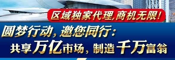 杭萧钢构加盟全国招商_1