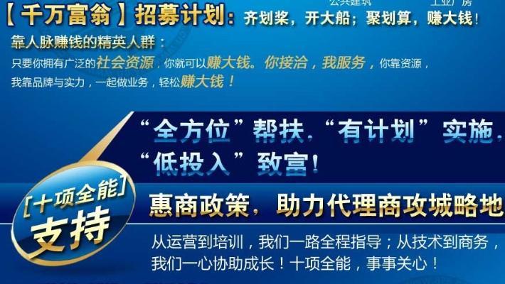 杭萧钢构加盟全国招商_4