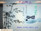 清大中鼎液體壁紙
