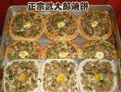 济南仟佰味食品开发有限公司