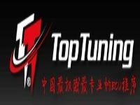 TopTuning