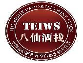 茅台镇八仙酒栈_品牌logo