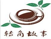 味立办项目特色快餐火爆加盟中!