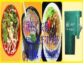 杭州优香佳浓食品技术开发有限公司