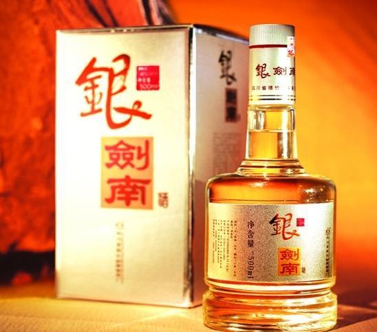 剑南春白酒加盟代理全国招商_1