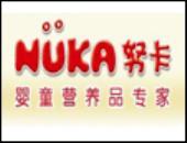 努卡婴童营养品