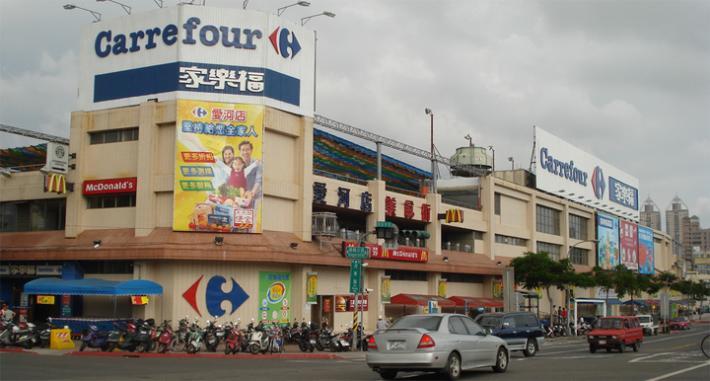 家乐福超市加盟怎么样_家乐福连锁超市加盟条件_家乐福超市加盟政策_2