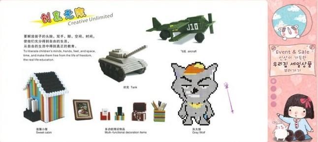 乐高玩具代理经销全国招商_2