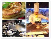 法日式铁板烧加盟 花式铁板烧加盟 菊樱特色餐饮自助餐铁板烧加盟