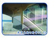 車載馭光通汽車智能液晶調光遮陽板