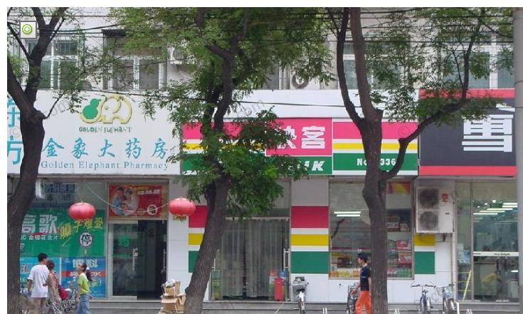 联华快客便利店加盟_1