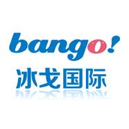 冰戈国际餐饮管理(北京)有限公司_1