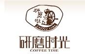 研磨时光咖啡招商加盟