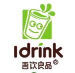 吾飲良品飲品