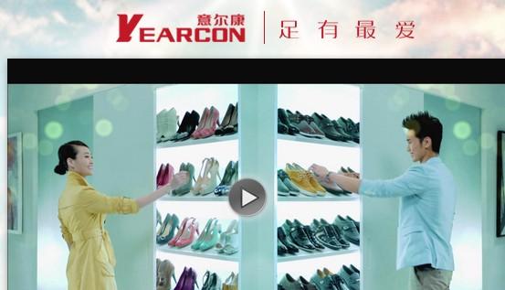 意尔康皮鞋加盟代理全国招商_1