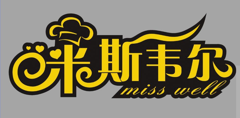 misswell 米斯韦尔