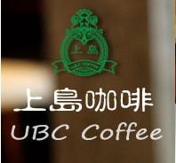 上岛咖啡招商加盟_1