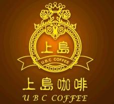 上岛咖啡招商加盟