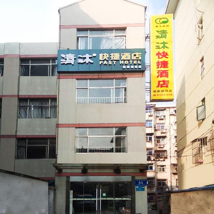 清沐连锁酒店加盟_2
