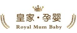 皇家孕婴母婴生活馆加盟