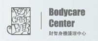 财智身体护理中心加盟