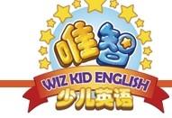 唯智少儿英语
