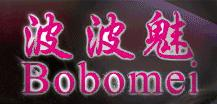 BOBOMEI波波魅智能内衣