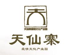 天女河休闲旅游项目