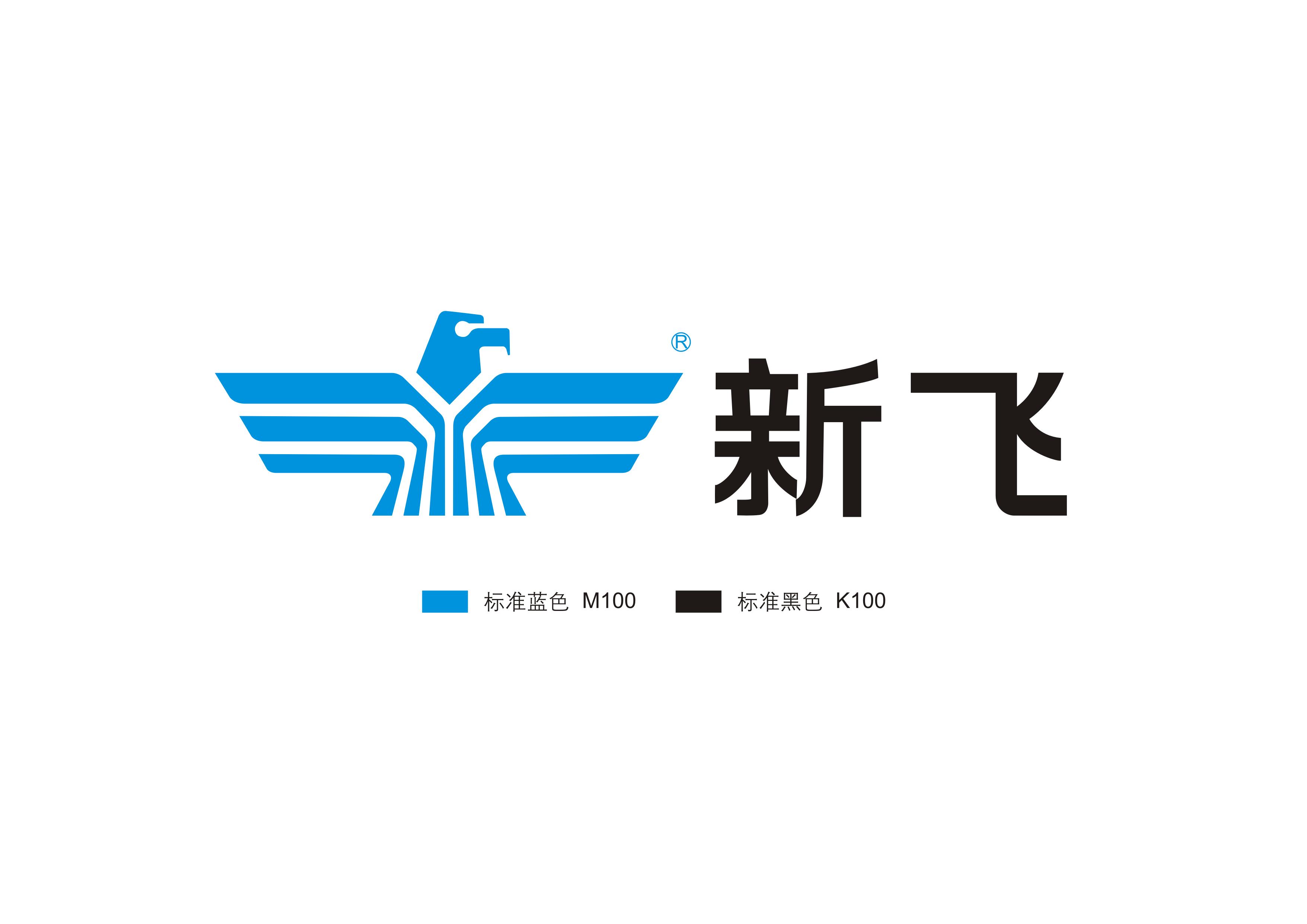 河南新飞净水机 招全国加盟代理商 经销商 中国十大电器品牌招商