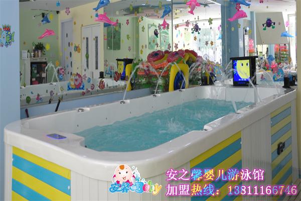 安之馨婴幼儿游泳馆