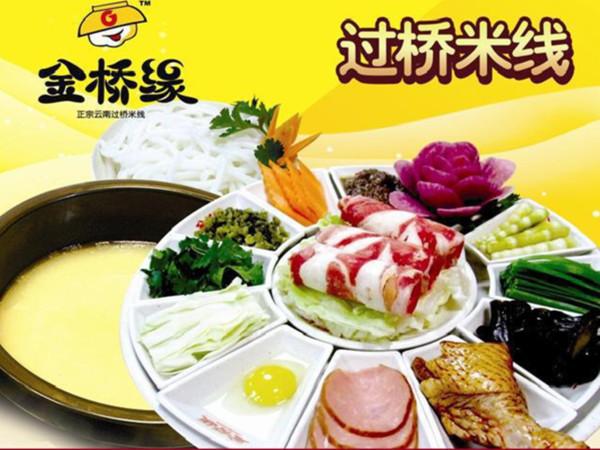 热烈祝贺莱芜银座餐厅全面升级-4月23日隆重开业(图)_1