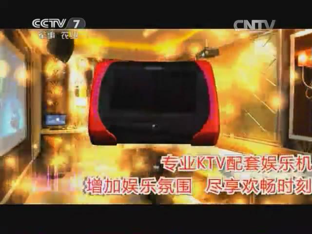 KTV配套娱乐设备_1