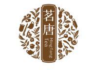 茗唐中式茶