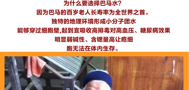 广西巴马童心源饮用天然山泉水招商代理加盟批发_1